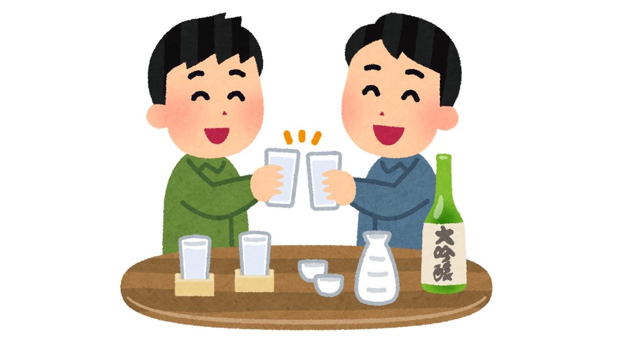 楽しくお酒を飲むための5つの心がけ