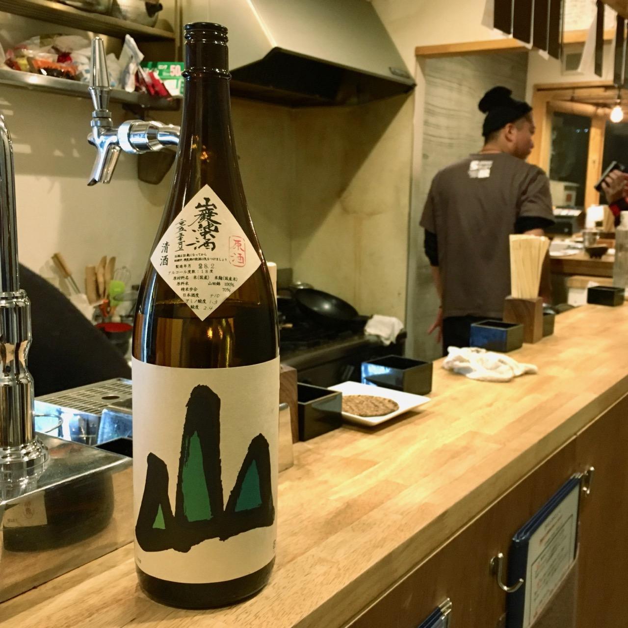 秋鹿 山廃純米酒 原酒|日本酒テイスティングノート