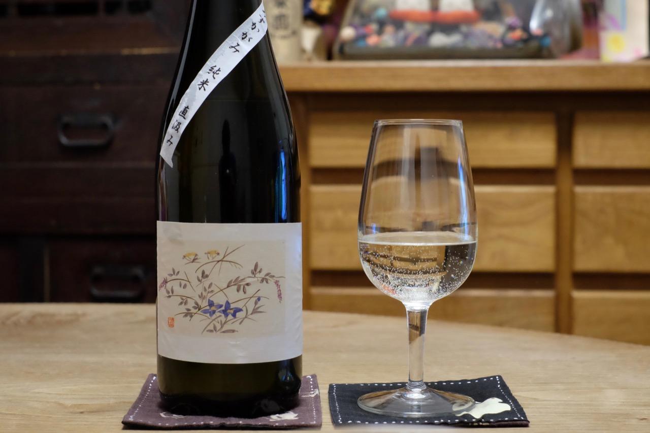 北島 みずかがみ 純米 直汲み 中汲 無濾過生原酒|日本酒テイスティングノート