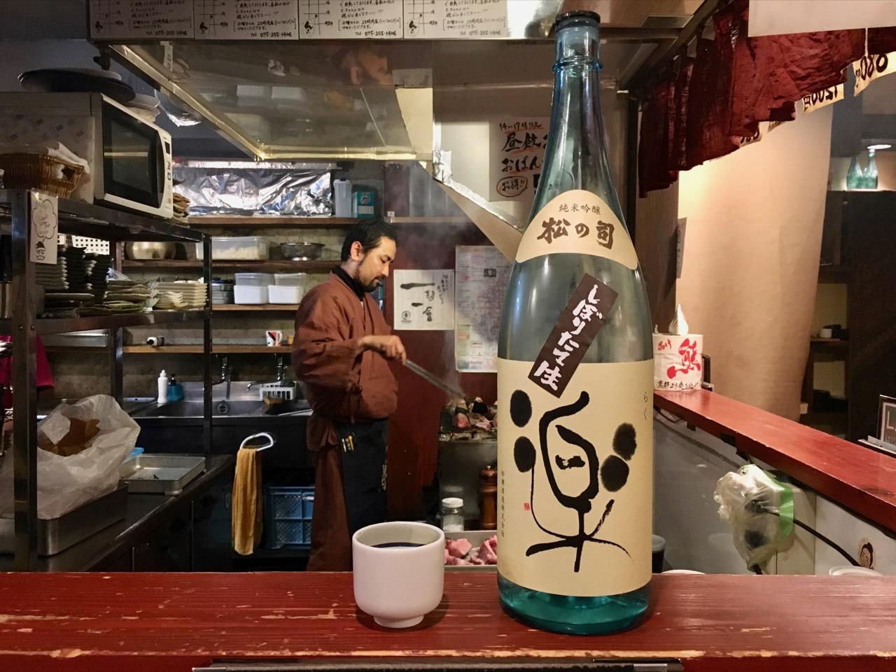 松の司 純米吟醸「楽」しぼりたて生|日本酒テイスティングノート