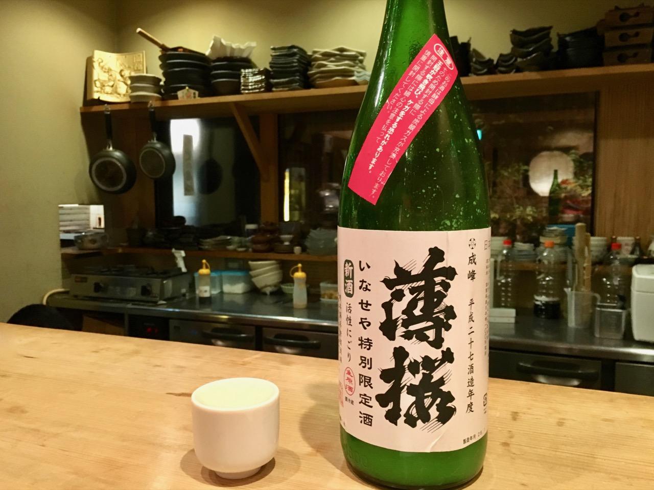 薄桜 成峰 活性にごり 生原酒|日本酒テイスティングノート