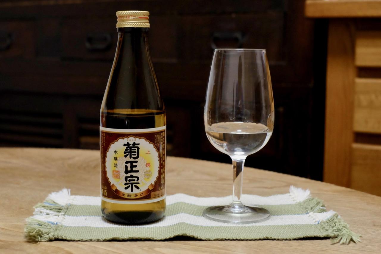 菊正宗 上撰 生酛 本醸造|日本酒テイスティングノート