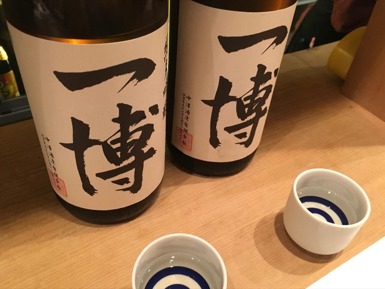 一博 タンク違い飲み比べ|日本酒テイスティングノート