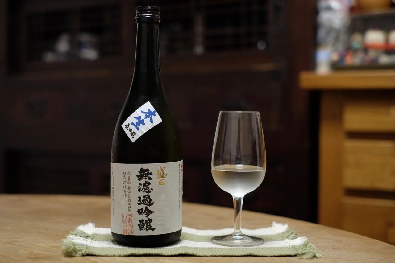 盛田 無濾過吟醸|日本酒テイスティングノート