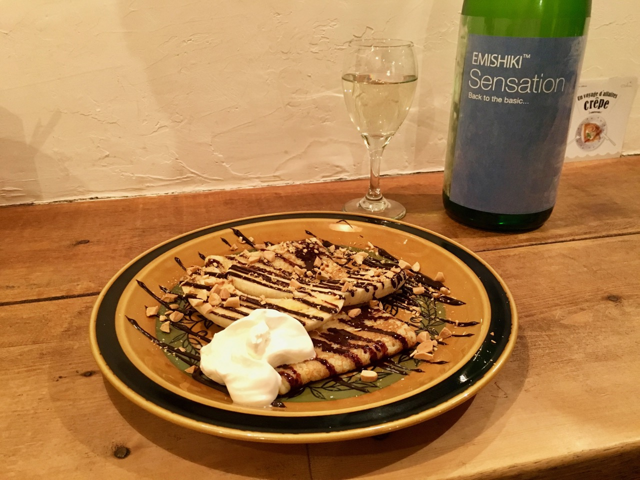 バナナとチョコソースとスペインのアーモンドのクレープとEMISHIKI Sensation 青ラベル!@喫茶ムギ