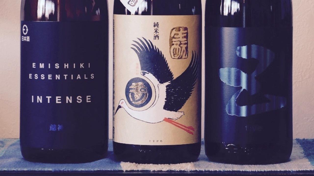 日本酒の魅力を伝えるために〜日本酒ミニセミナー〜