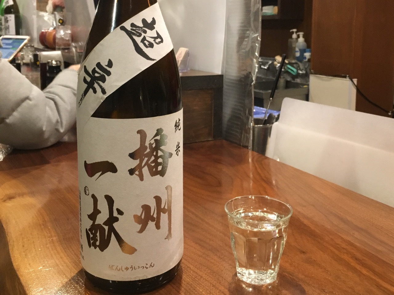 播州一献 純米 超辛口|日本酒テイスティングノート