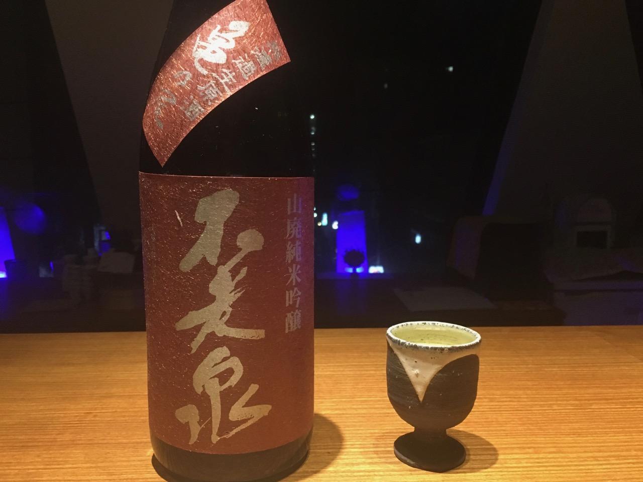 不老泉 山廃仕込 純米吟醸 亀の尾 無濾過生原酒 27BY|日本酒テイスティングノート