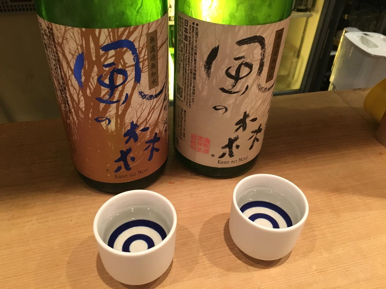 風の森 雄町80 秋津穂65 純米しぼり華|日本酒テイスティングノート