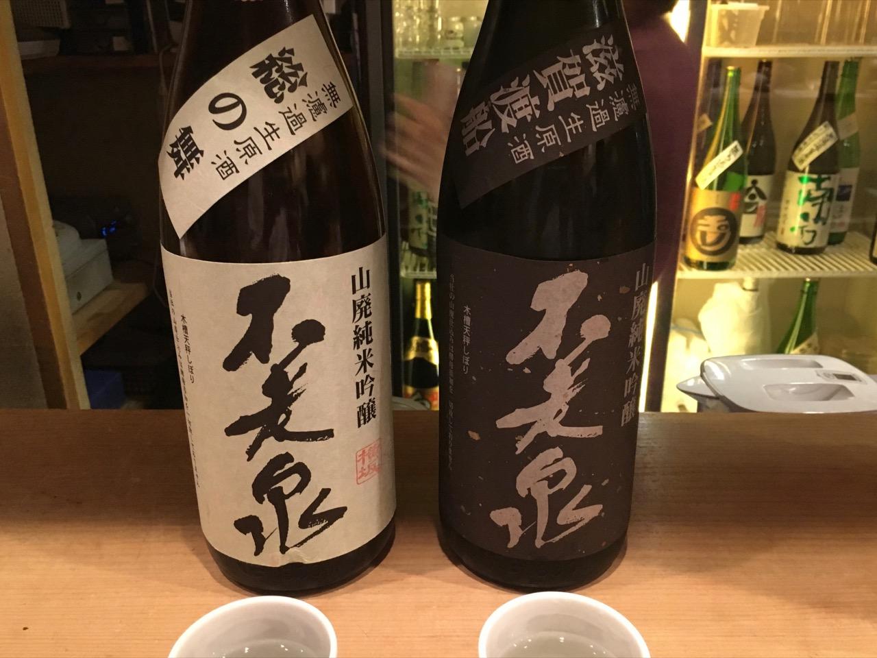 不老泉「総の舞」「滋賀渡船」飲み比べ|日本酒テイスティングノート