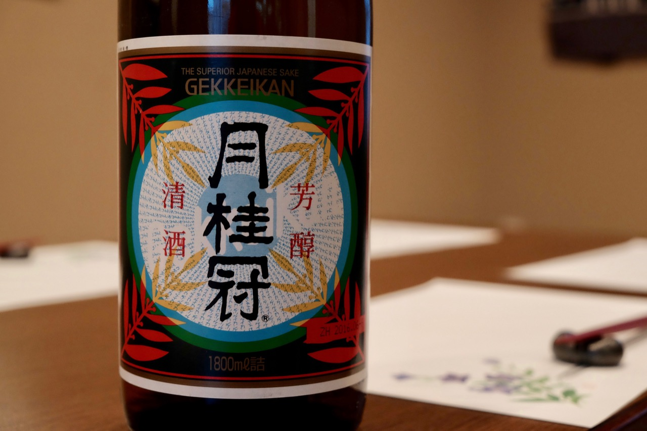 月桂冠 上撰 日本酒テイスティングノート