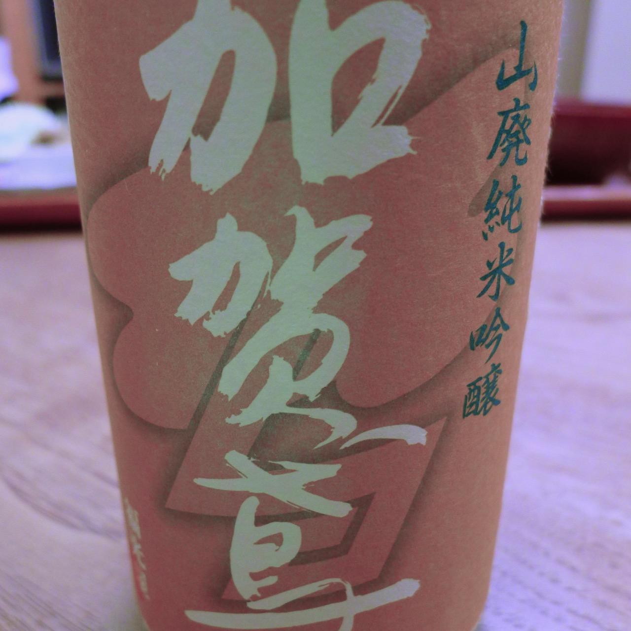加賀鳶 山廃純米吟醸 冷やおろし|日本酒テイスティングノート
