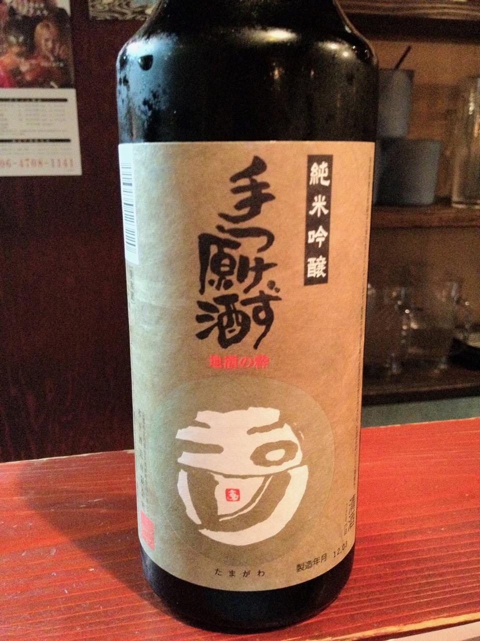 玉川 純米吟醸 手つけず原酒|日本酒テイスティングノート