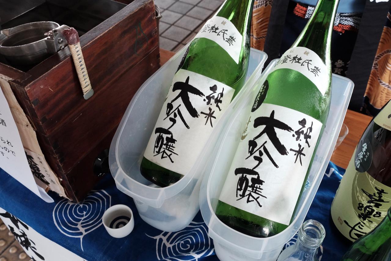 喜楽長 純米大吟醸 生原酒 22BY|日本酒テイスティングノート