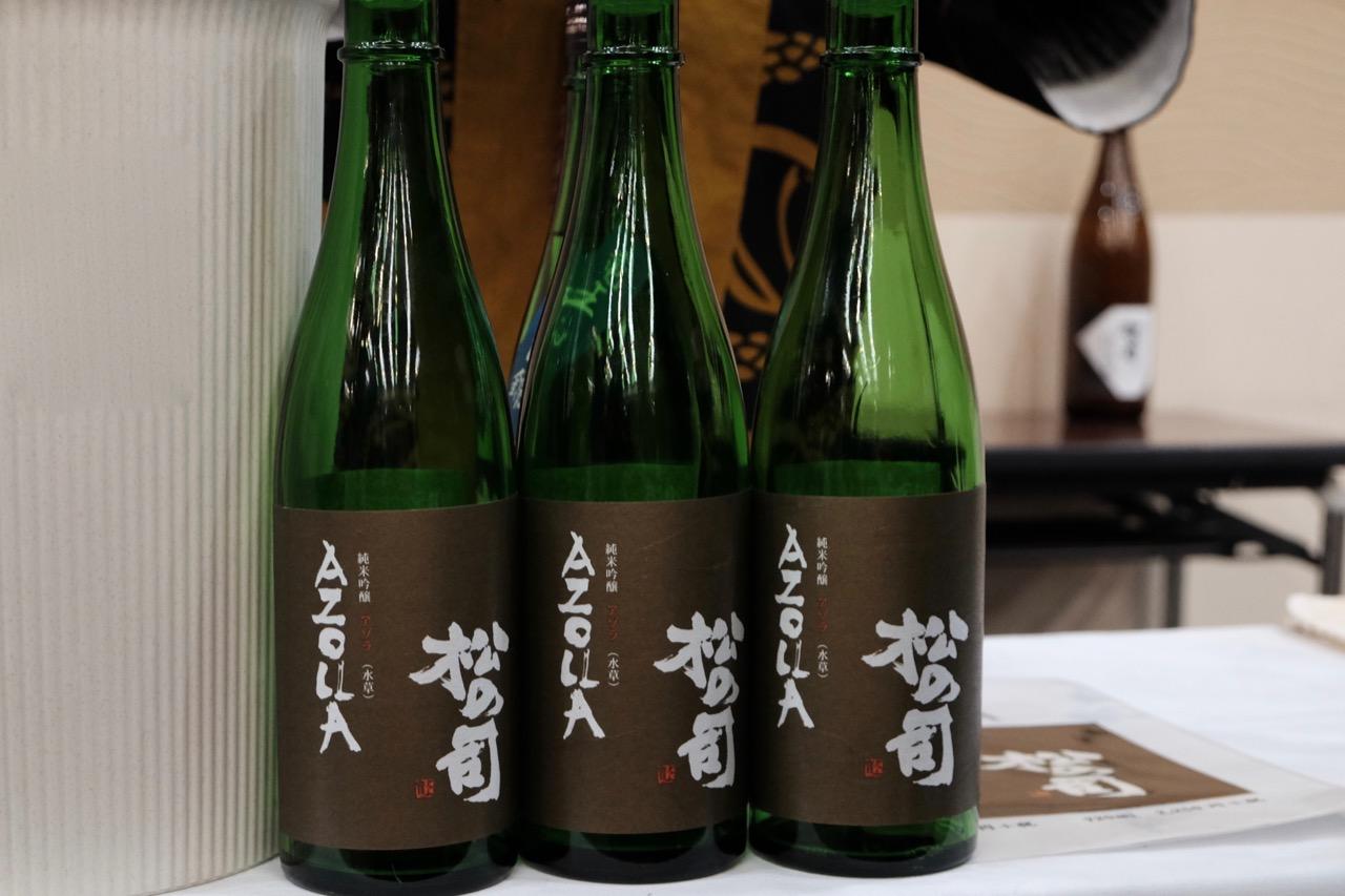 松の司 純米大吟醸 AZOLLA 26BY|日本酒テイスティングノート