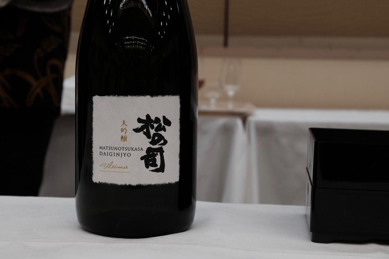 松の司 大吟醸 Ultimus 28BY|日本酒テイスティングノート