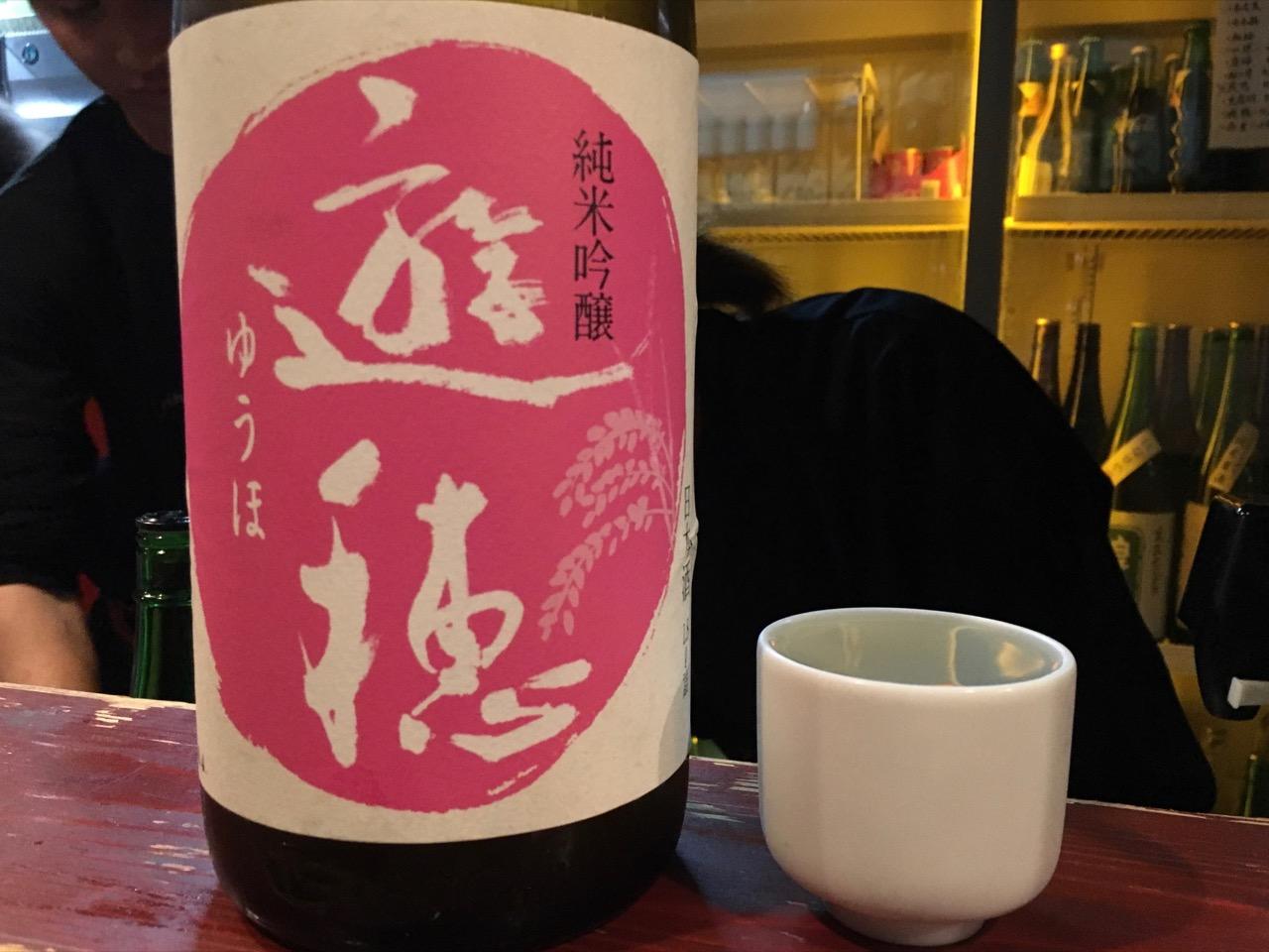 花さかゆうほ 純米吟醸 生原酒 うすにごり|日本酒テイスティングノート