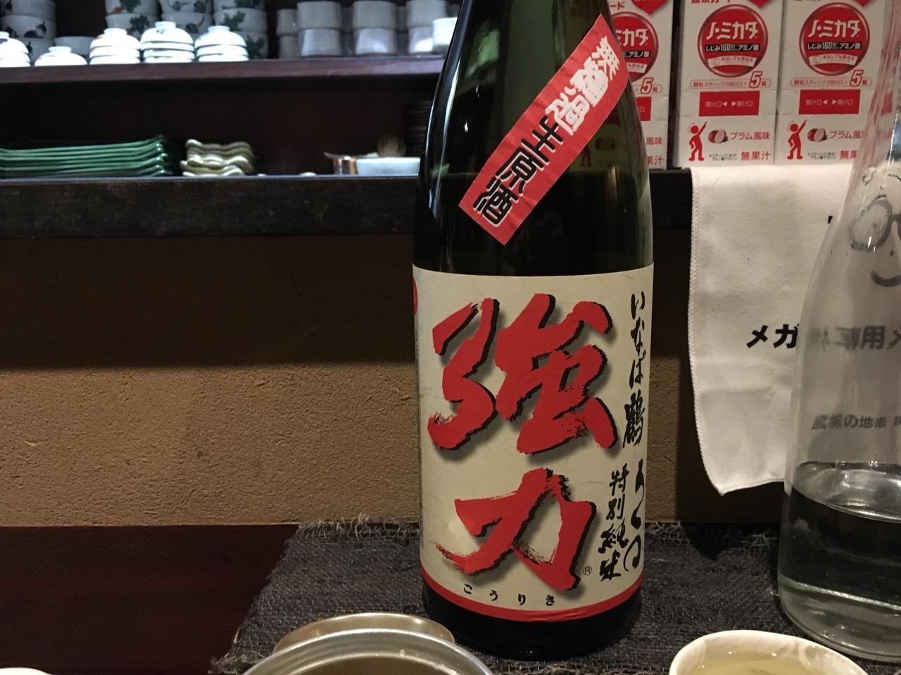 いなば鶴 特別純米 ろくまる強力|日本酒テイスティングノート