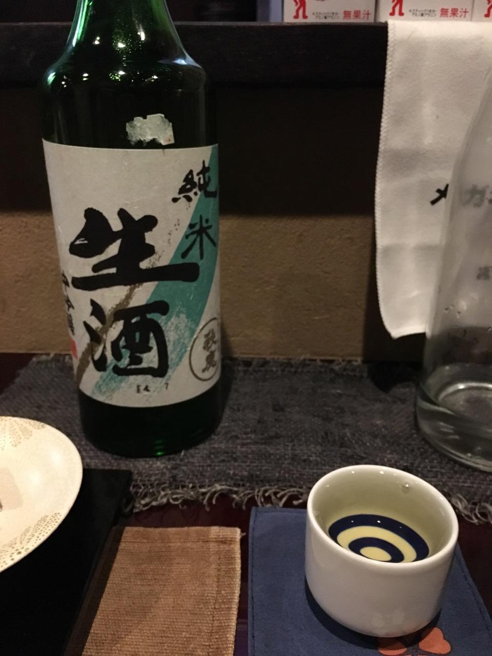 秋鹿 純米 生酒 中吟醸|日本酒テイスティングノート