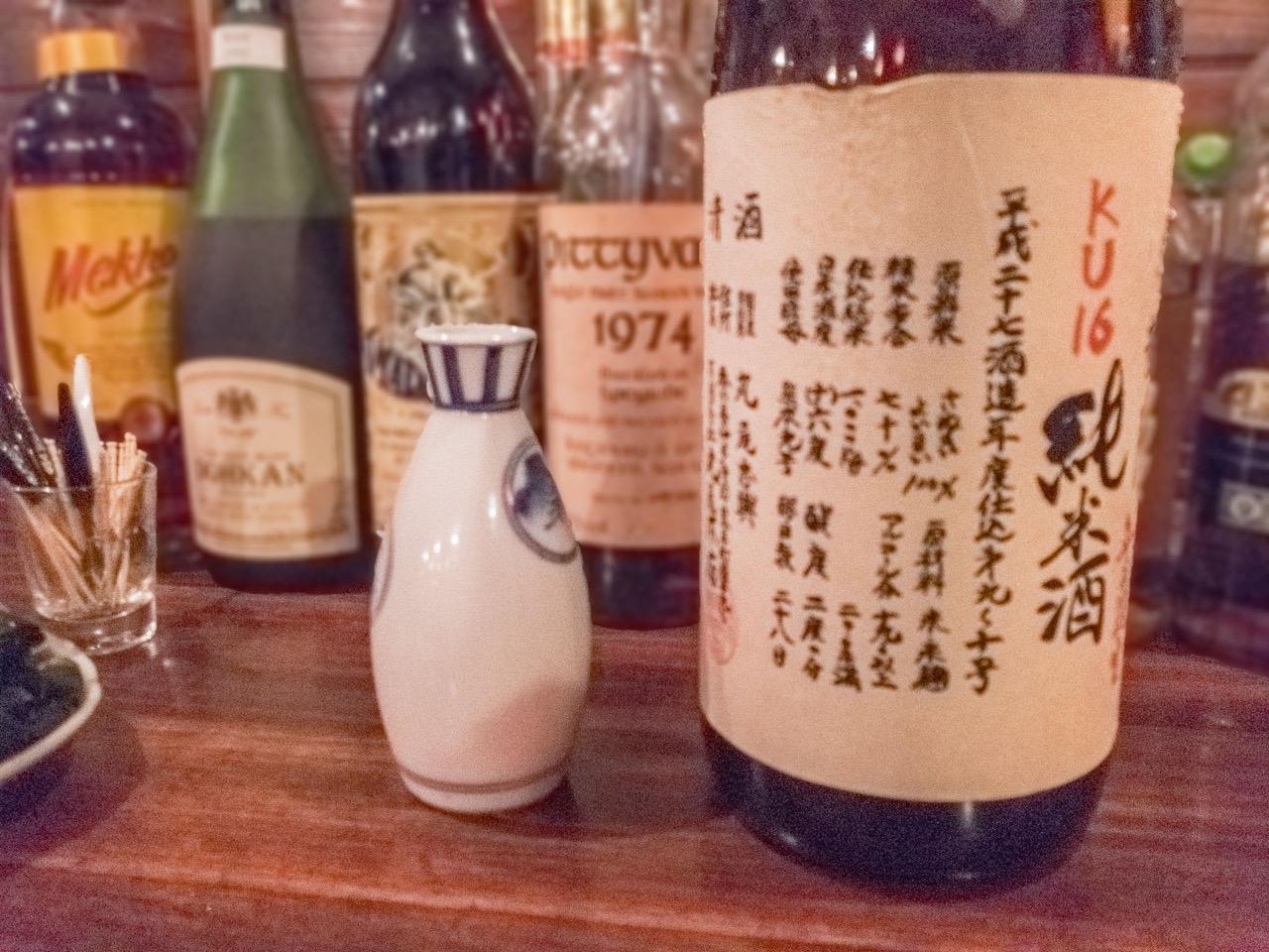 悦凱陣 純米酒 KU16 むろか生 27BY|日本酒テイスティングノート