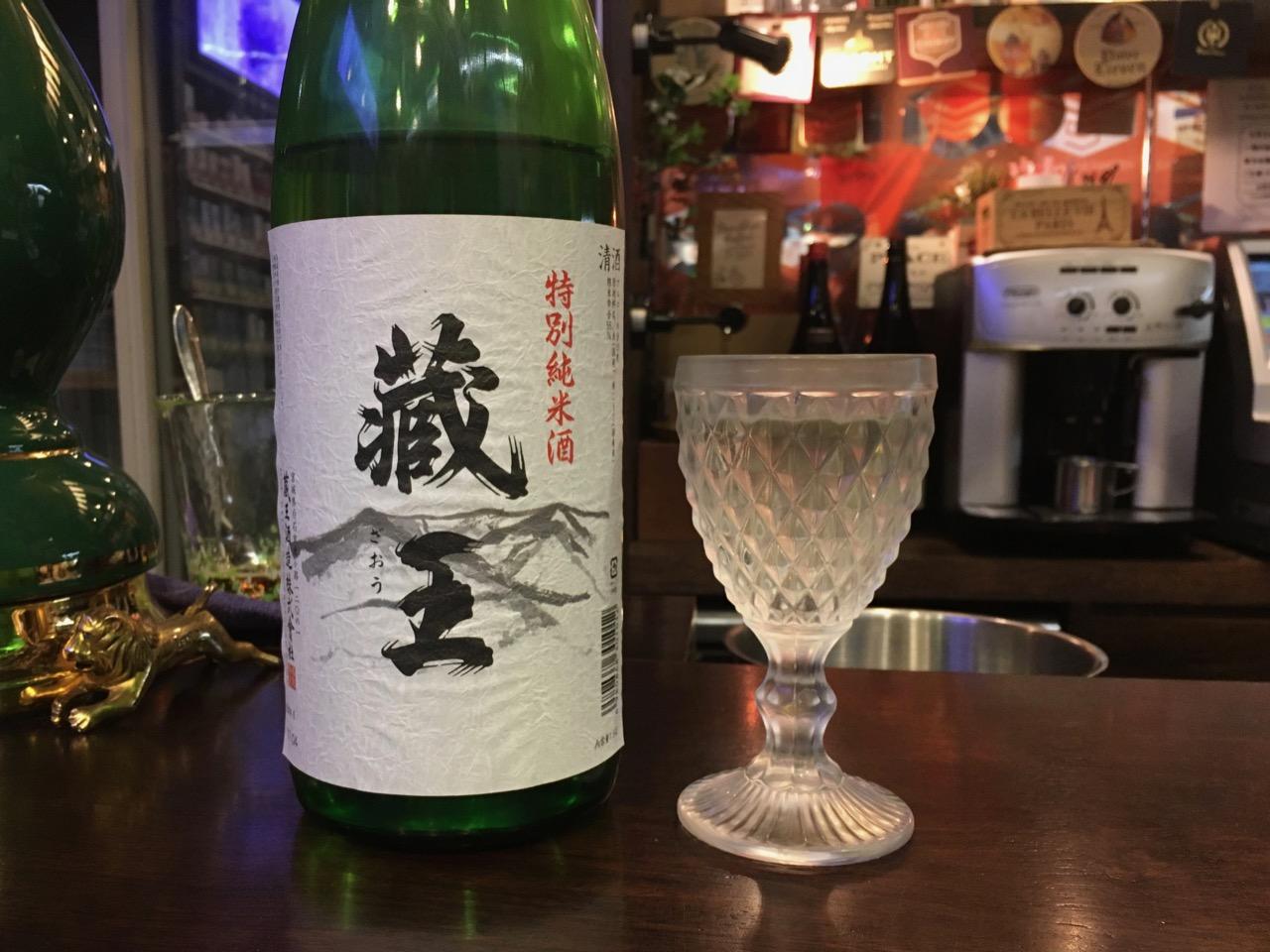 蔵王 特別純米酒|日本酒テイスティングノート