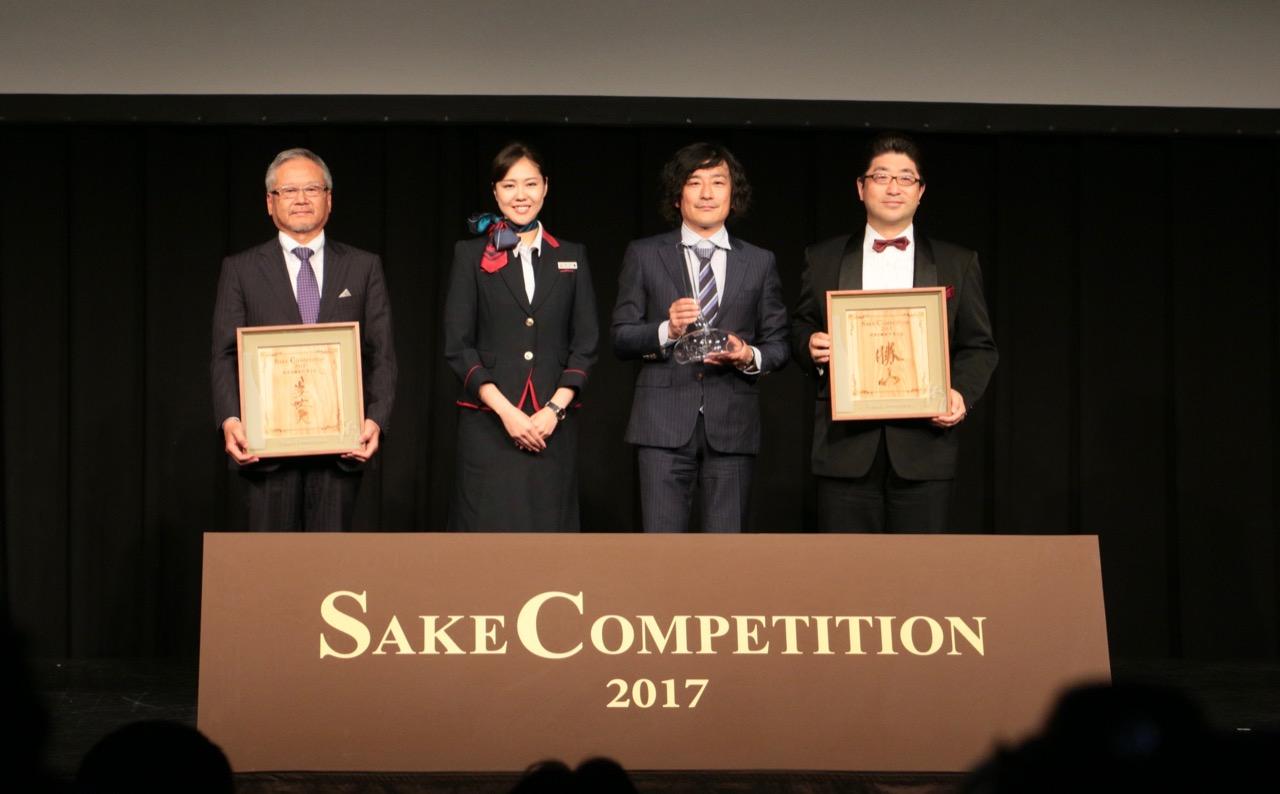 Sake Competition 2017 純米吟醸部門