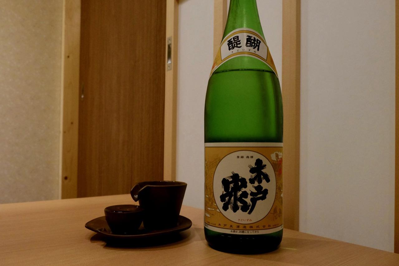 木戸泉 醍醐 Daigo|日本酒テイスティングノート