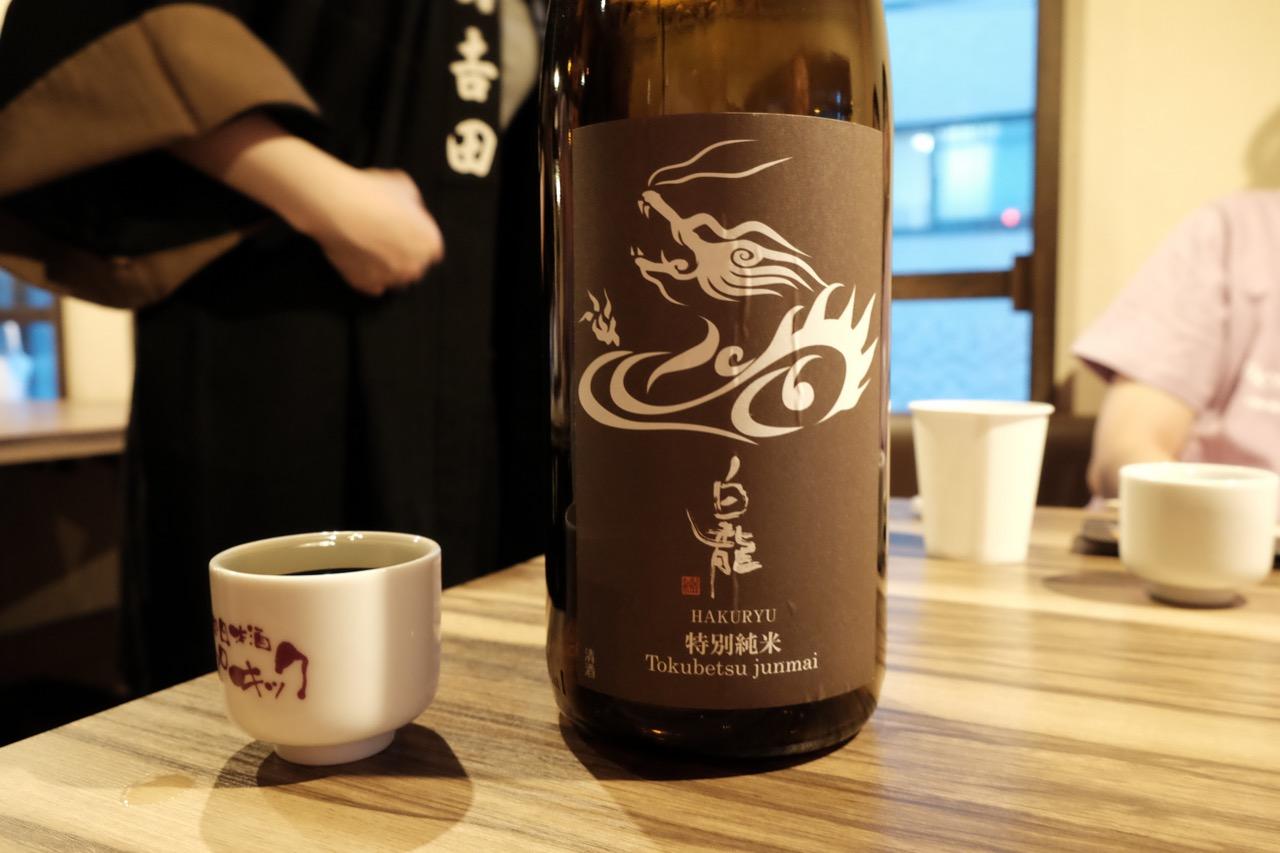 「白龍 特別純米 てきてき」京都日本酒ドロップキック2017@和鉄板ぞろんぱ