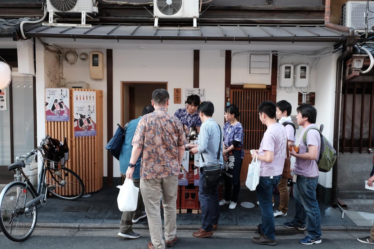 「むきだし2014」京都日本酒ドロップキック2017 弥栄鶴@亀山学