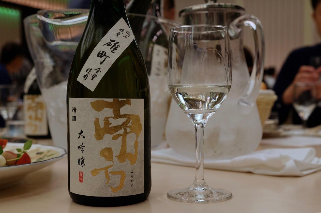 大吟醸 南方(みなかた) 雄町|日本酒テイスティングノート