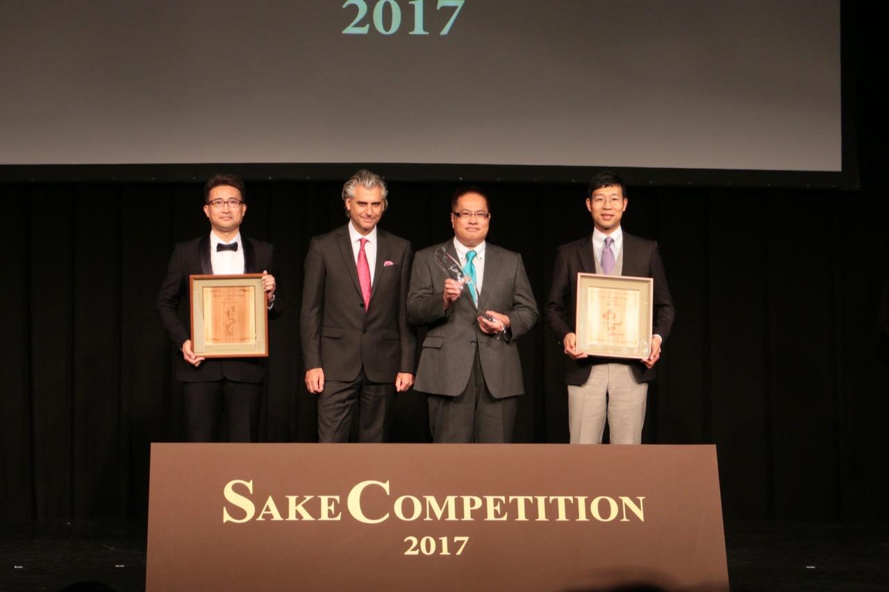Sake Competition 2017 吟醸部門