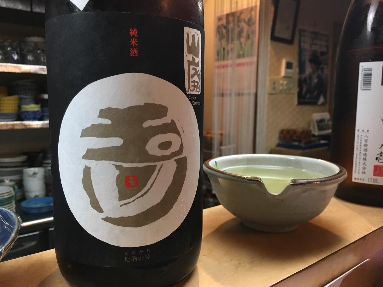 玉川 自然仕込み 純米酒 山廃 白ラベル 無濾過生原酒 28BY|日本酒テイスティングノート