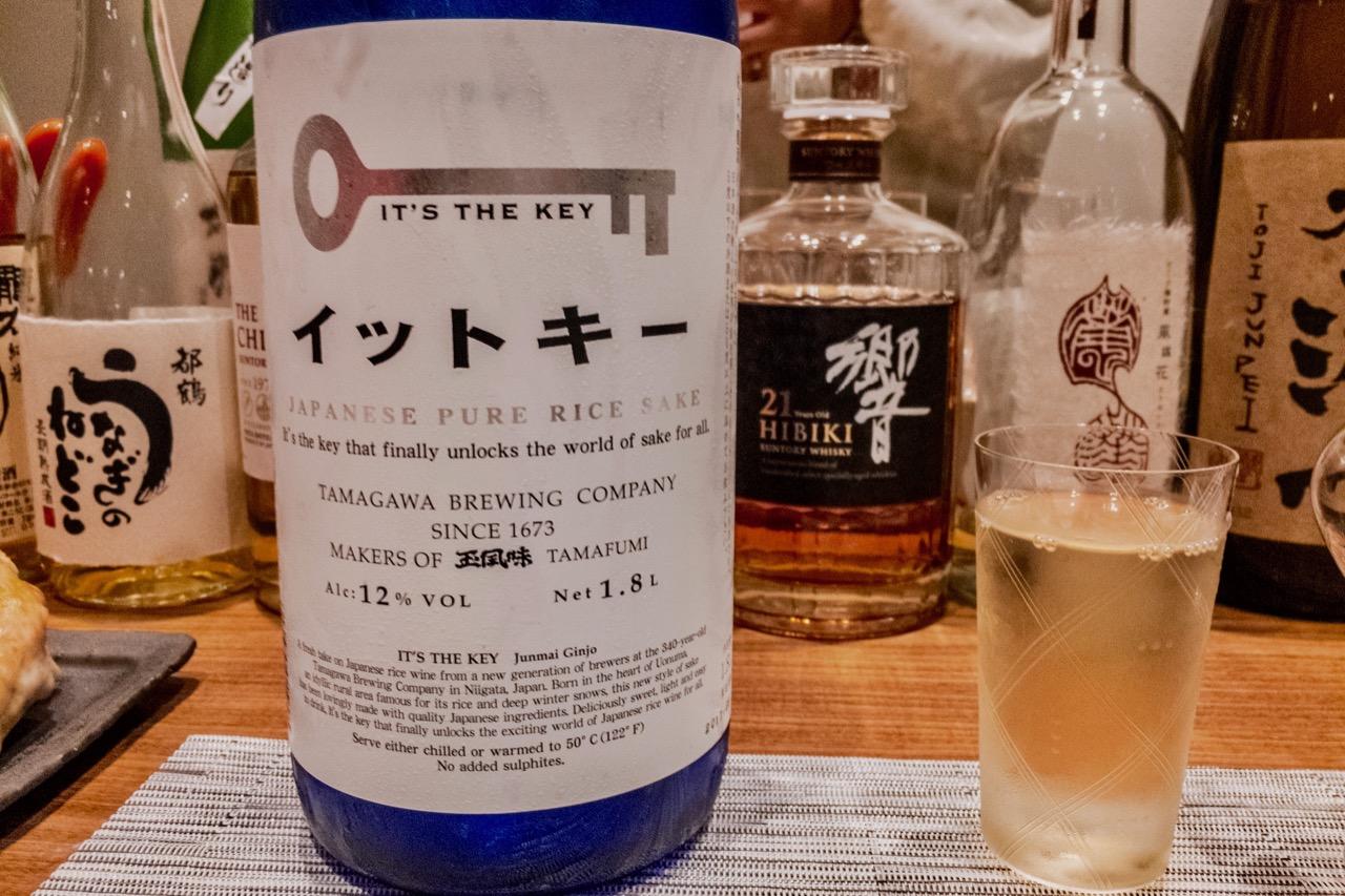 純米吟醸酒 イットキー(it's the key)|日本酒テイスティングノート