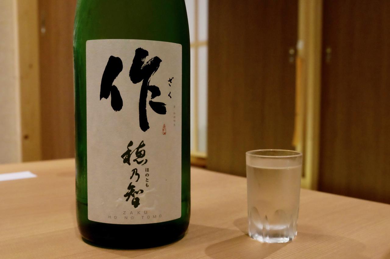 作(ざく)穂乃智 純米|日本酒テイスティングノート