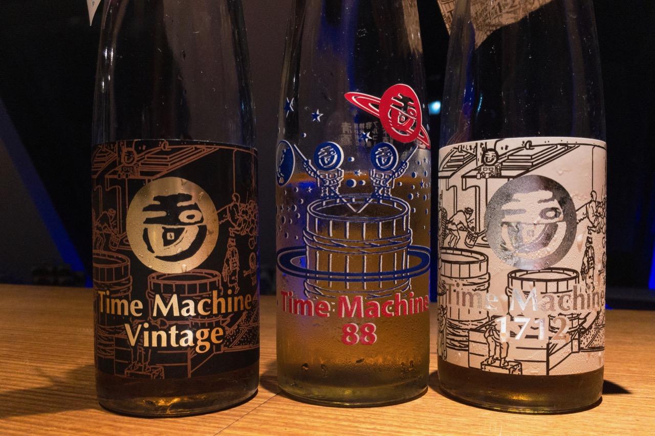 玉川 Time Machine 3種飲み比べ|日本酒テイスティングノート