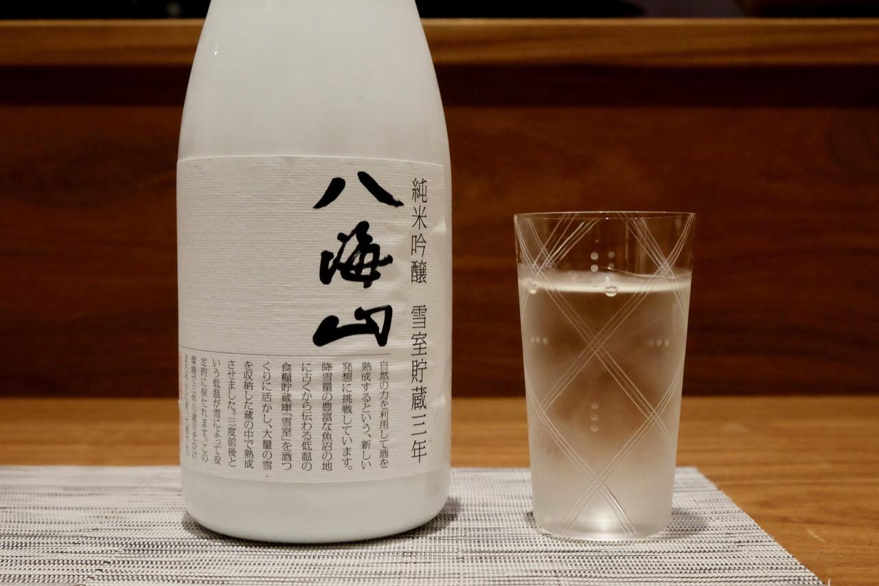 八海山 純米吟醸 雪室貯蔵三年|日本酒テイスティングノート