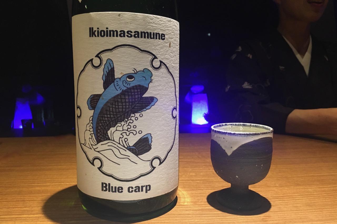 勢正宗 Ikioimasamune Blue Carp 純米無濾過瓶燗火入|日本酒テイスティングノート