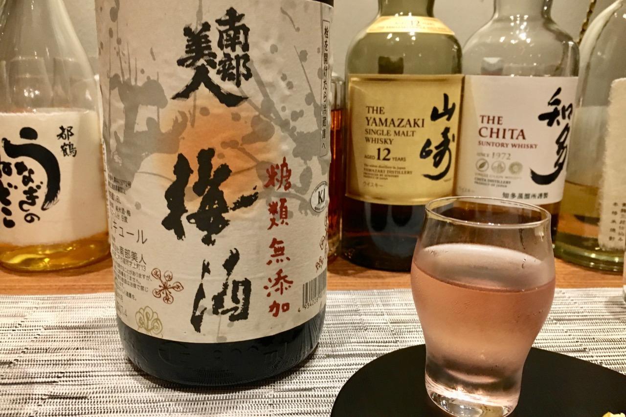 南部美人 糖類無添加 梅酒|日本酒テイスティングノート