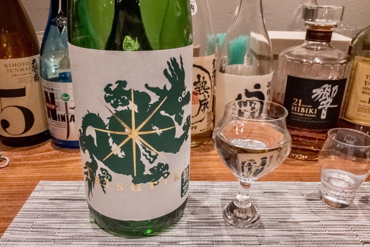 龍力 純米酒 ドラゴン 緑|日本酒テイスティングノート