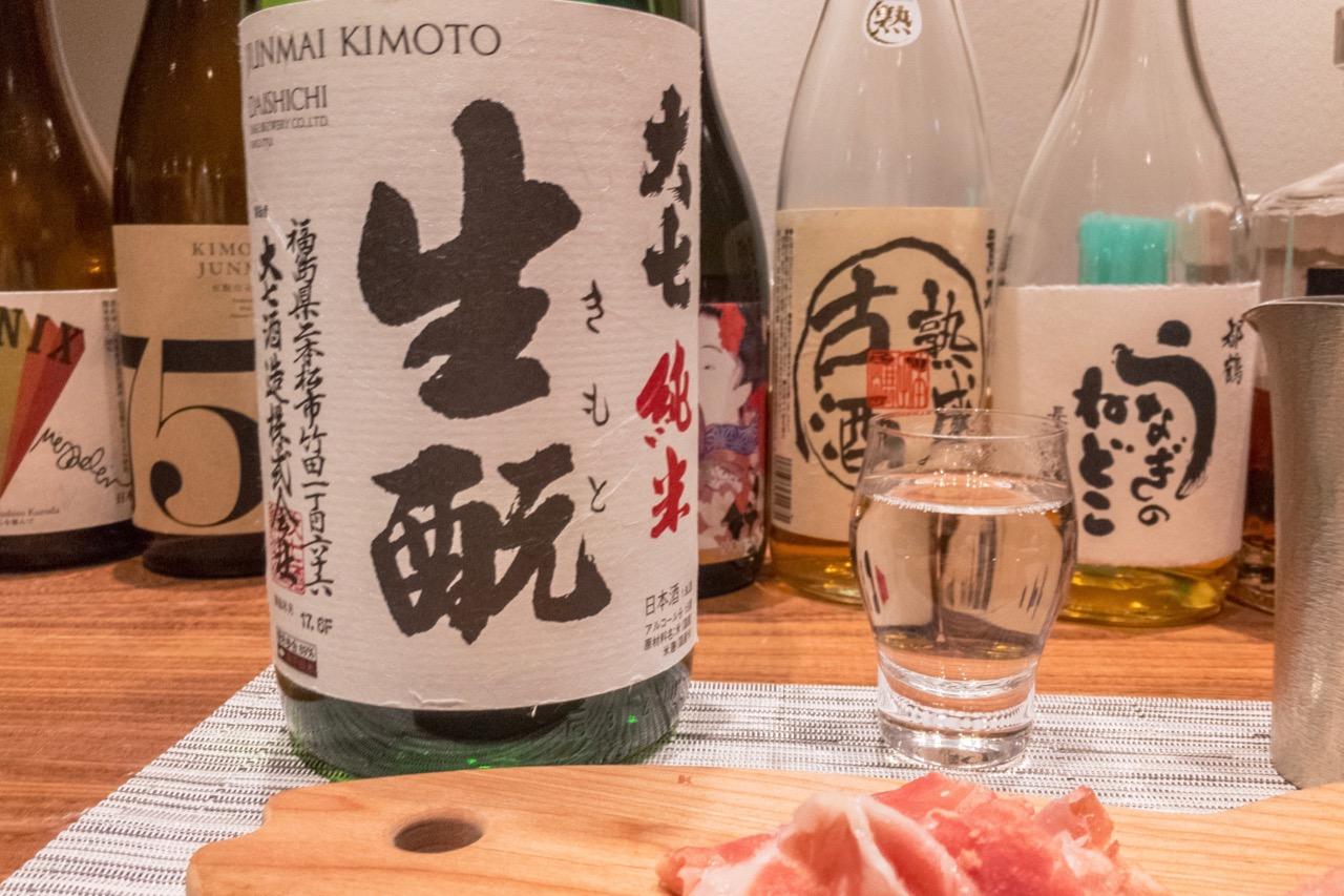 大七 純米生酛|日本酒テイスティングノート