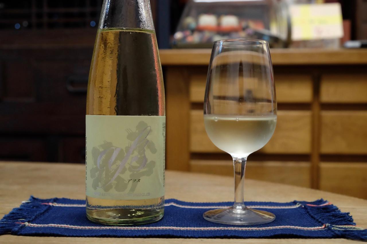 木戸泉 純米アフス生 ストレート&炭酸割り|日本酒テイスティングノート