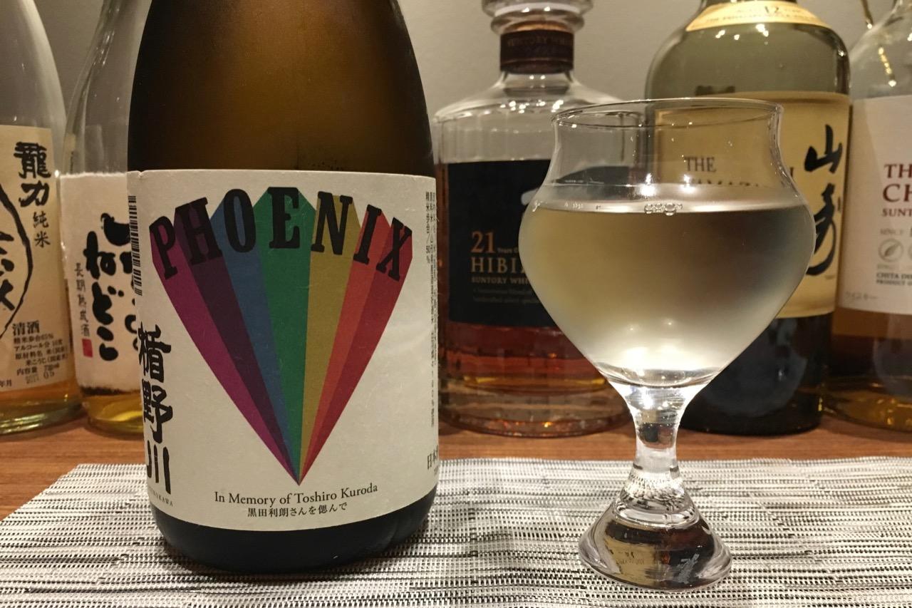 楯野川 純米大吟醸 PHOENIX(フェニックス)|日本酒テイスティングノート
