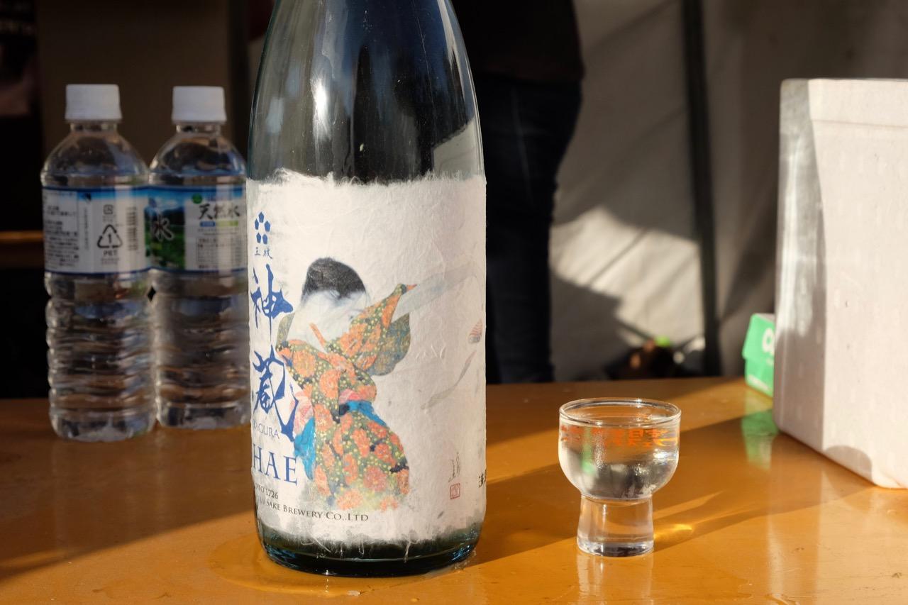南風(ハエ)夏季限定 神蔵 KAGURA 純米大吟醸無濾過生原酒|日本酒テイスティングノート
