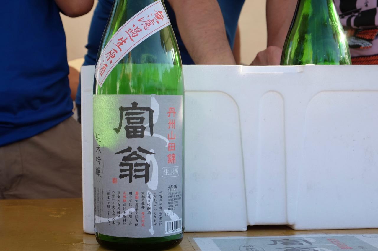 富翁 純米吟醸 丹州山田錦 無濾過生原酒|日本酒テイスティングノート