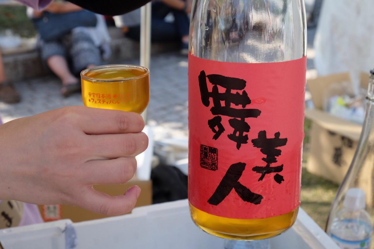 舞美人 H27BY 山廃純米 酒粕再発酵酒|日本酒テイスティングノート
