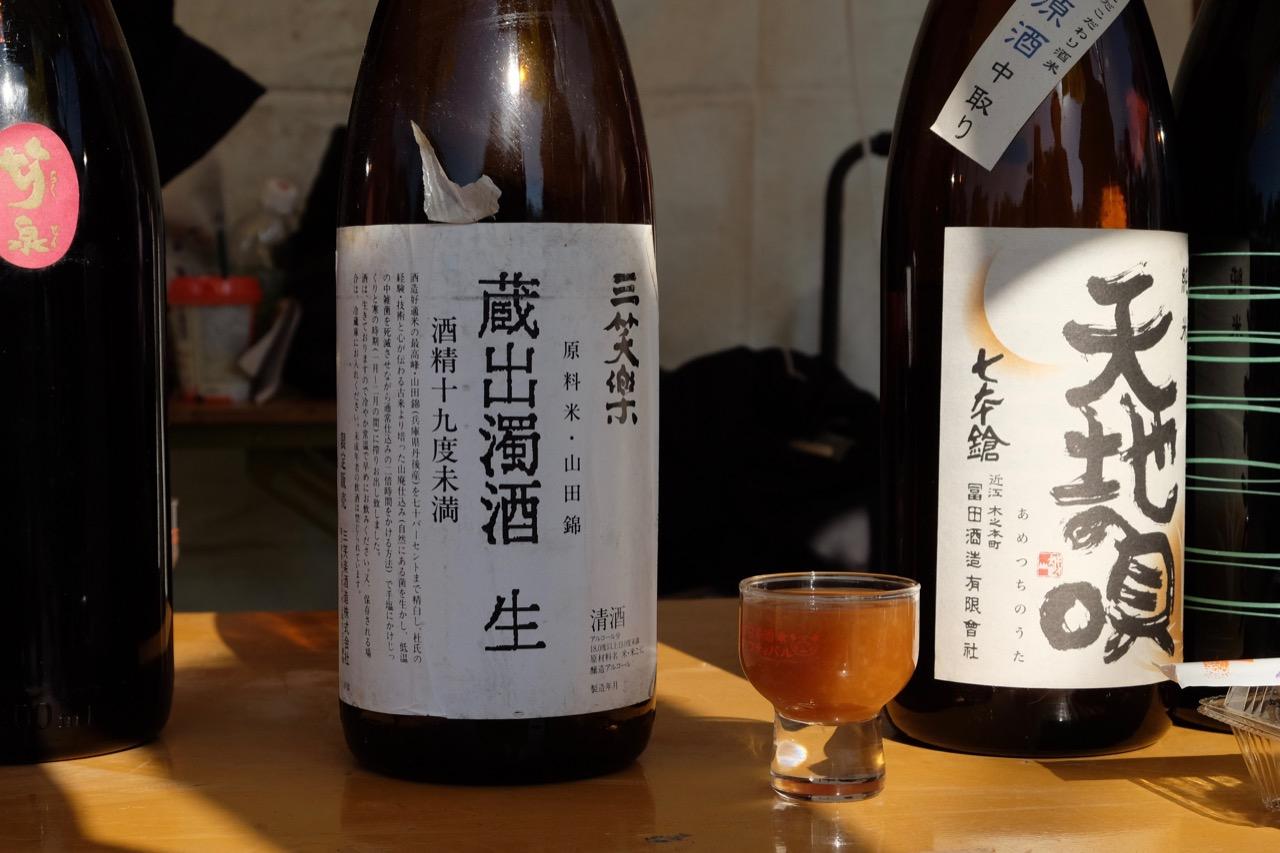 三笑楽 蔵出し濁酒 生(20年熟成)|日本酒テイスティングノート