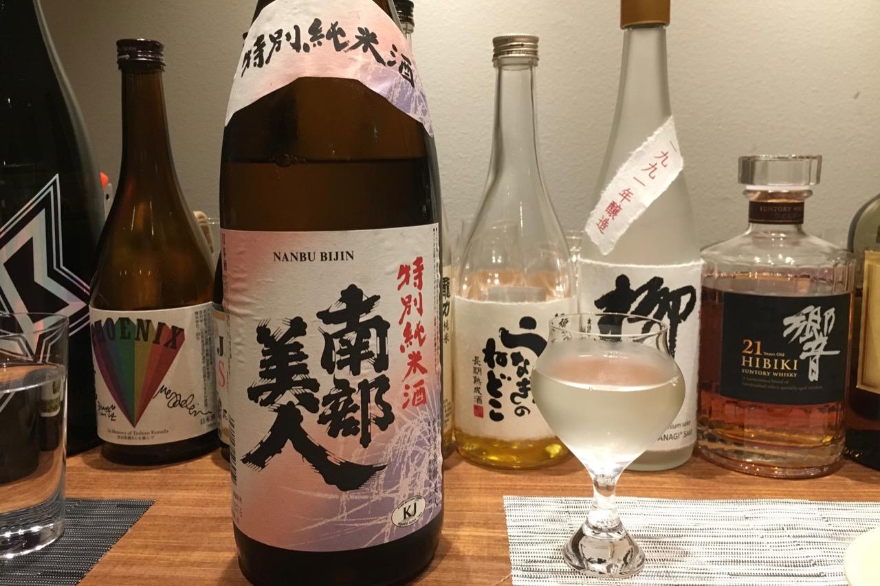 南部美人 特別純米酒|日本酒テイスティングノート