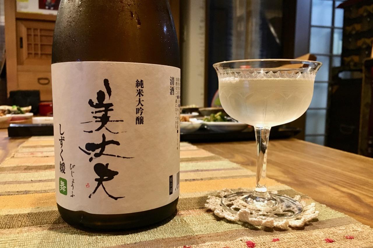 純米大吟醸 美丈夫 舞 しずく媛 |日本酒テイスティングノート
