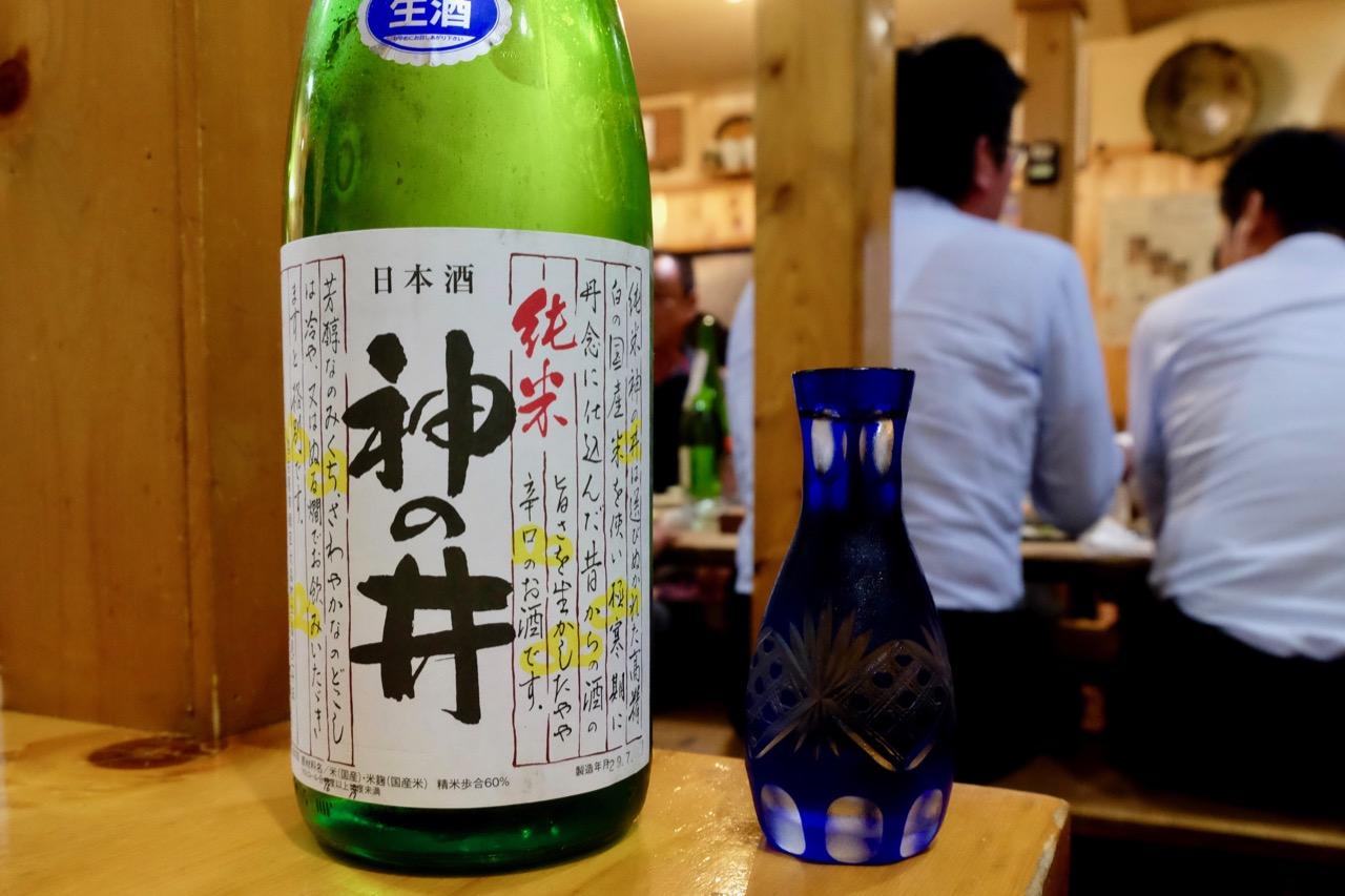 神の井 純米|日本酒テイスティングノート