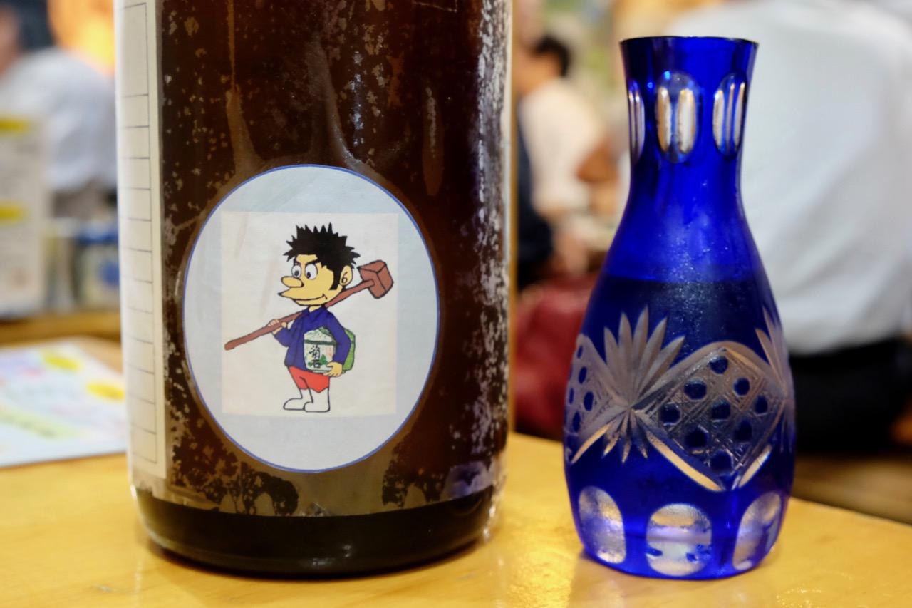 菊石 28BY 五百万石純米原酒|日本酒テイスティングノート